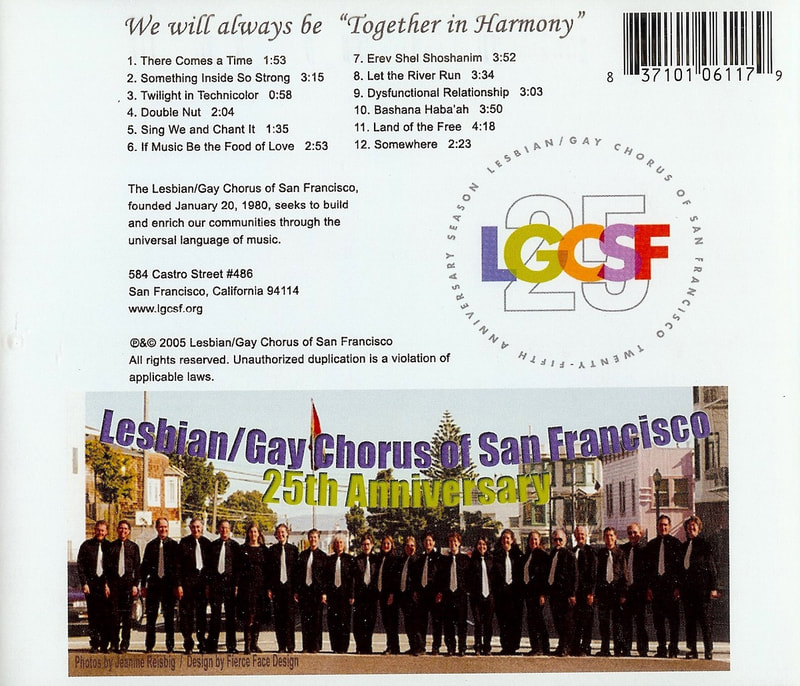 LGCSF 25th Anniversary CD - back